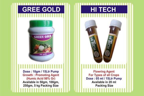 Green Gold, Hi Tech